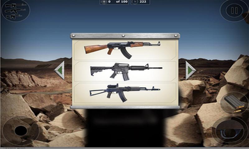 狙击时刻截图(2)