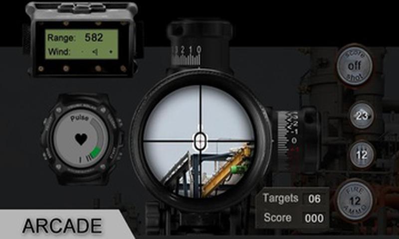 专业狙击手截图(4)