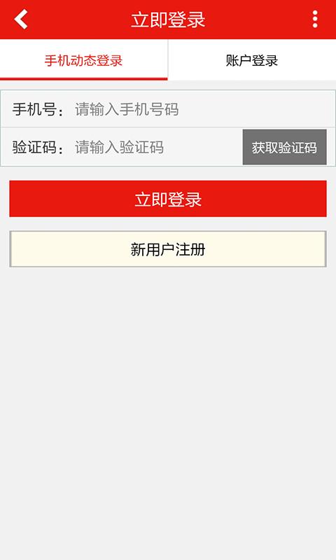 李宁官方商城截图(4)