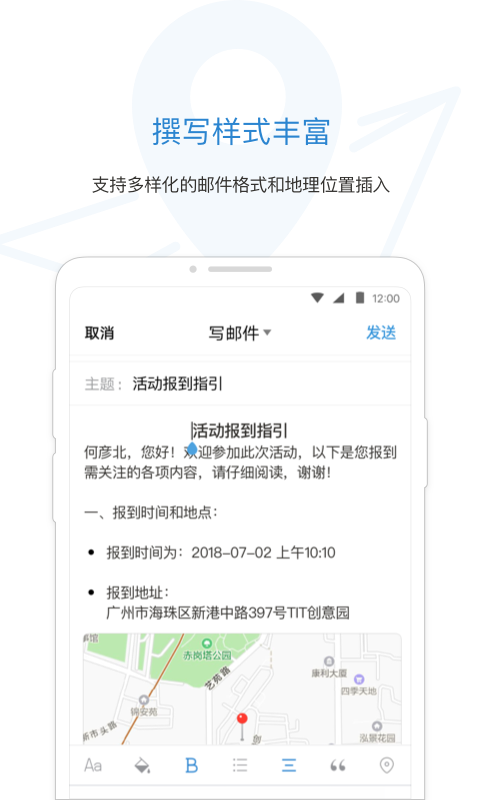 QQ邮箱截图(2)