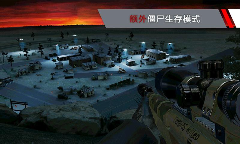 代号47:狙击截图(5)