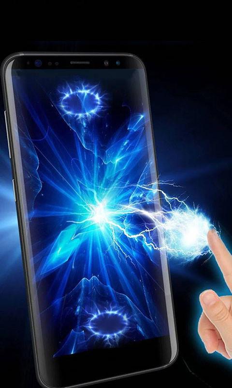 手指触电截图(1)