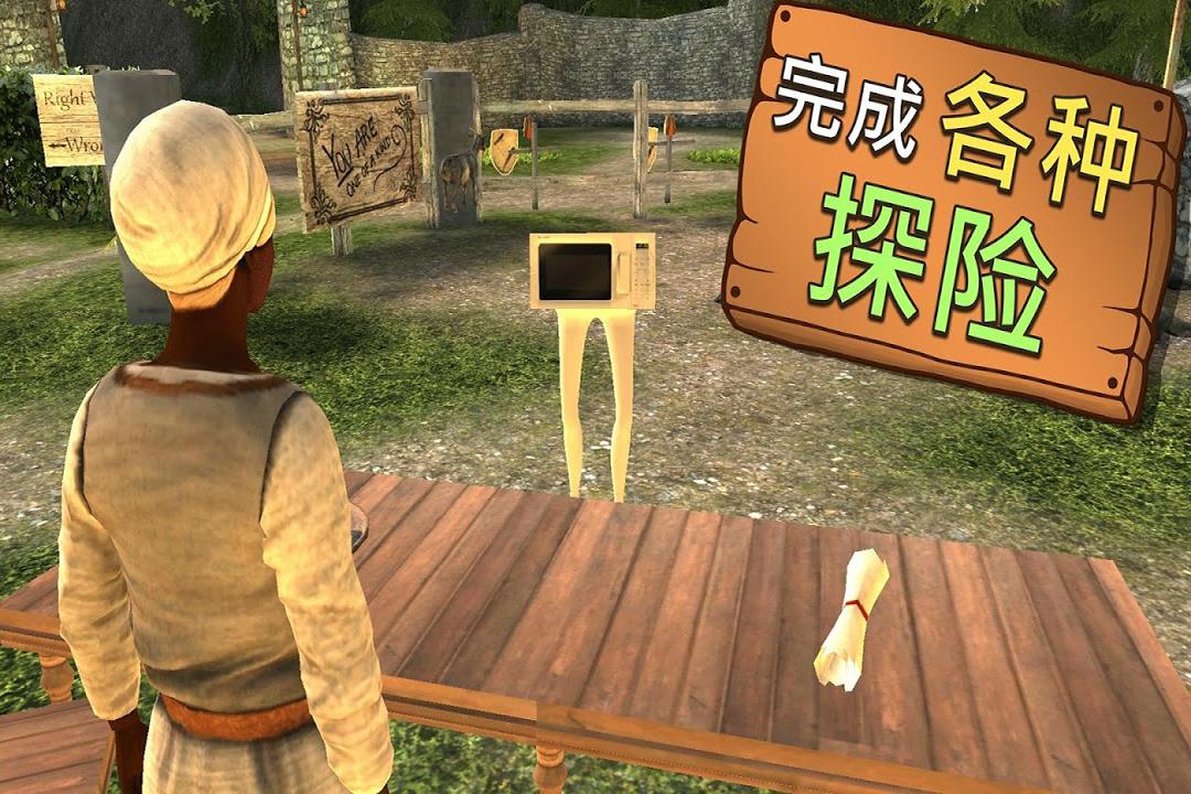 模拟山羊MMO-手游版截图(5)