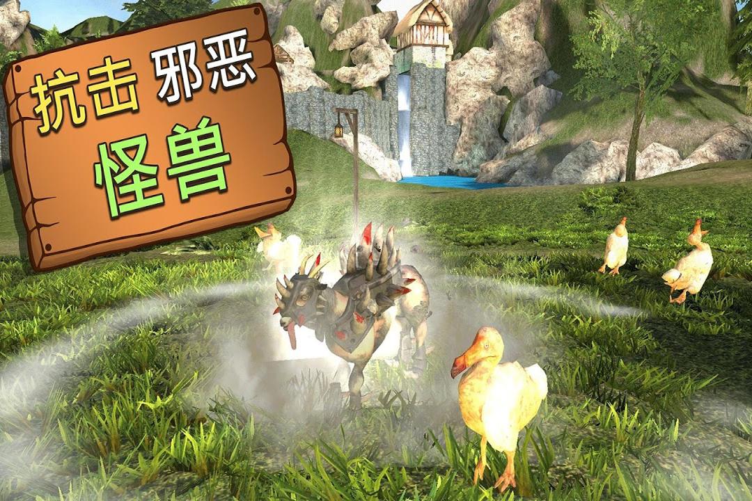 模拟山羊MMO-手游版截图(3)