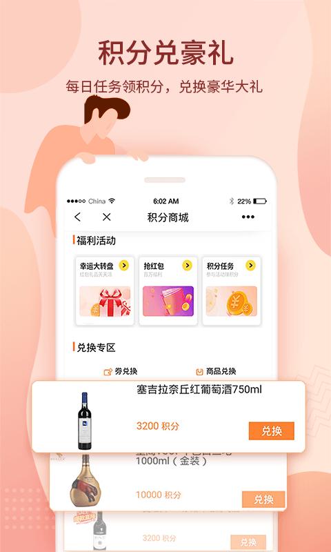 十元易购截图(2)