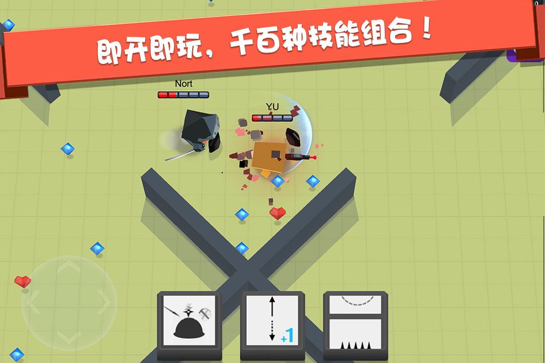 弓箭手大作战截图(5)