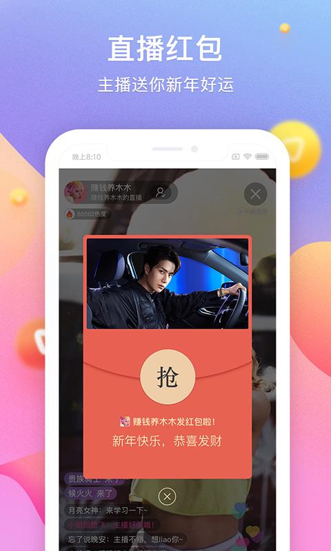 搜狐視頻截圖(2)