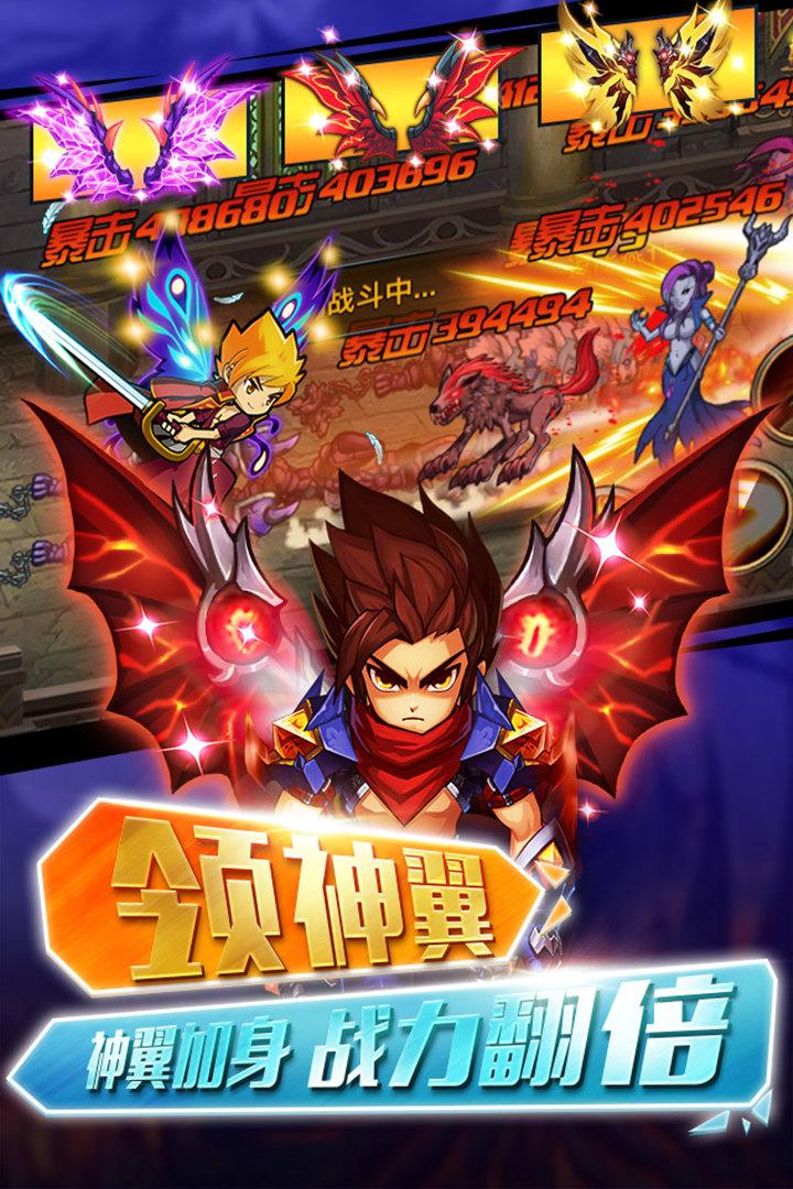 格斗之皇截图(3)