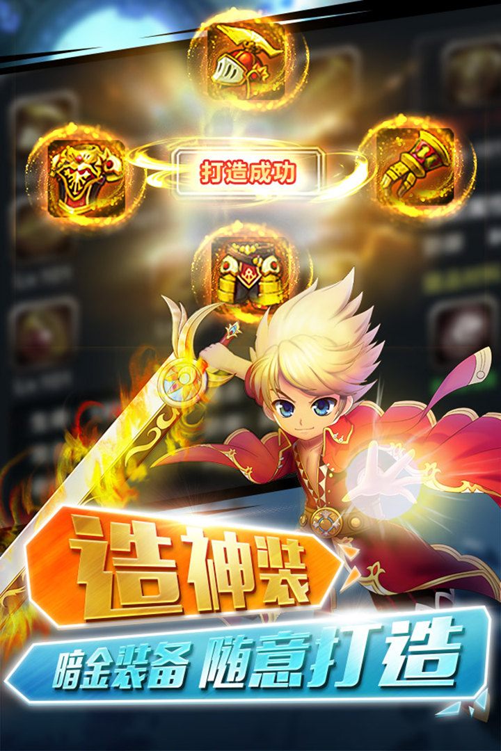 格斗之皇截图(5)
