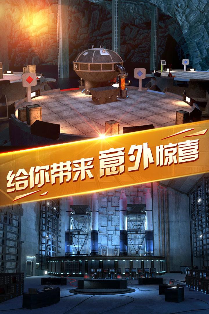 密室逃脱13秘密任务(畅玩版)截图(1)
