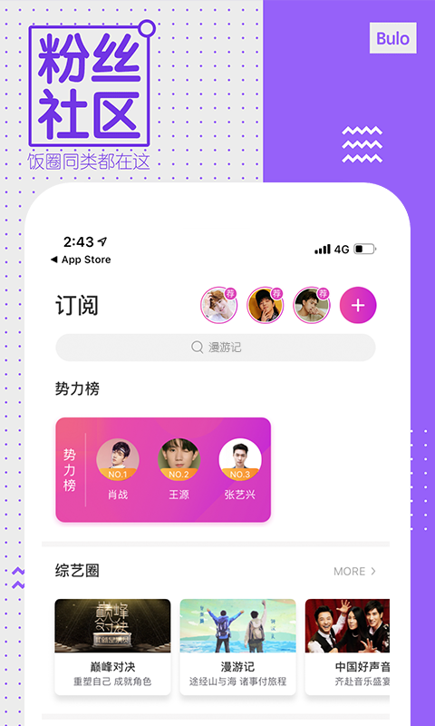 中国蓝TV截图(3)
