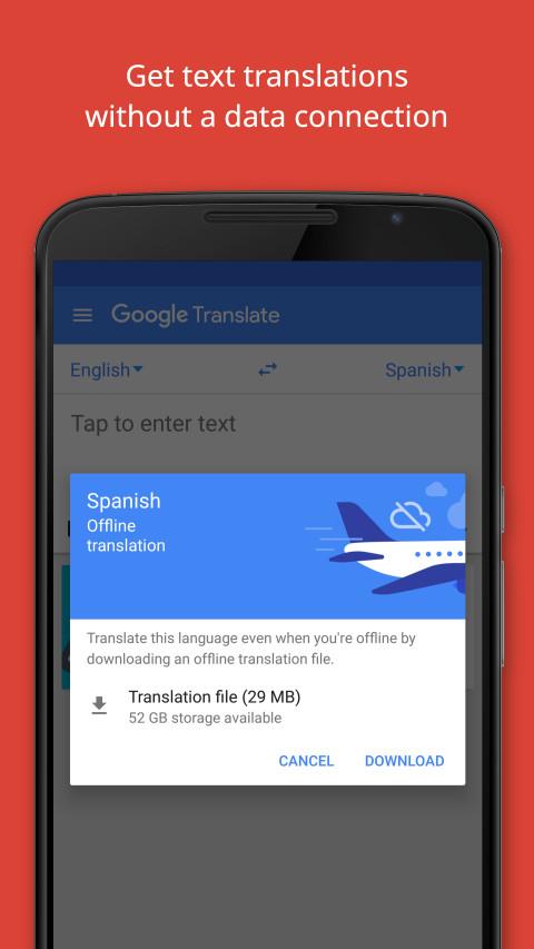 Google 翻译截图(3)