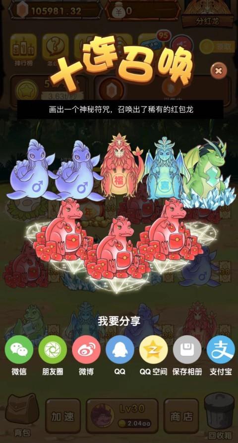 陀螺世界截图(4)