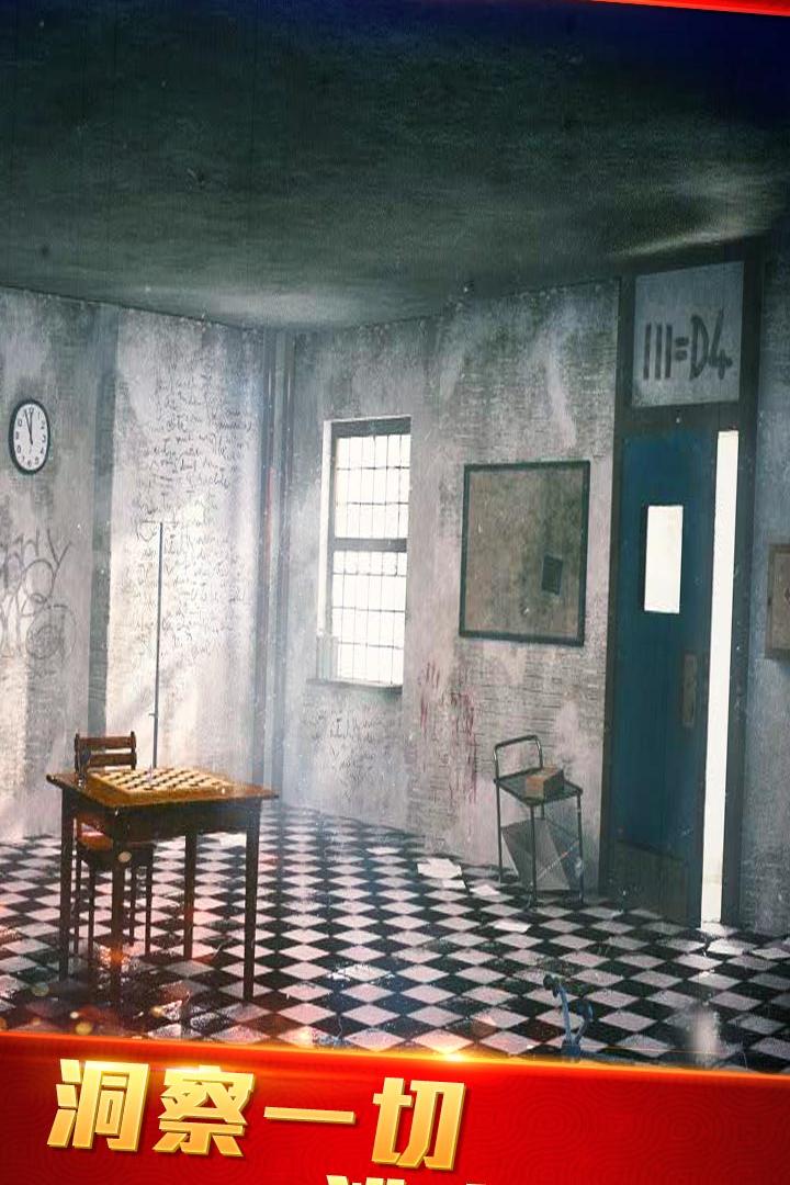 密室逃脱21遗落梦境(畅玩版)截图(3)