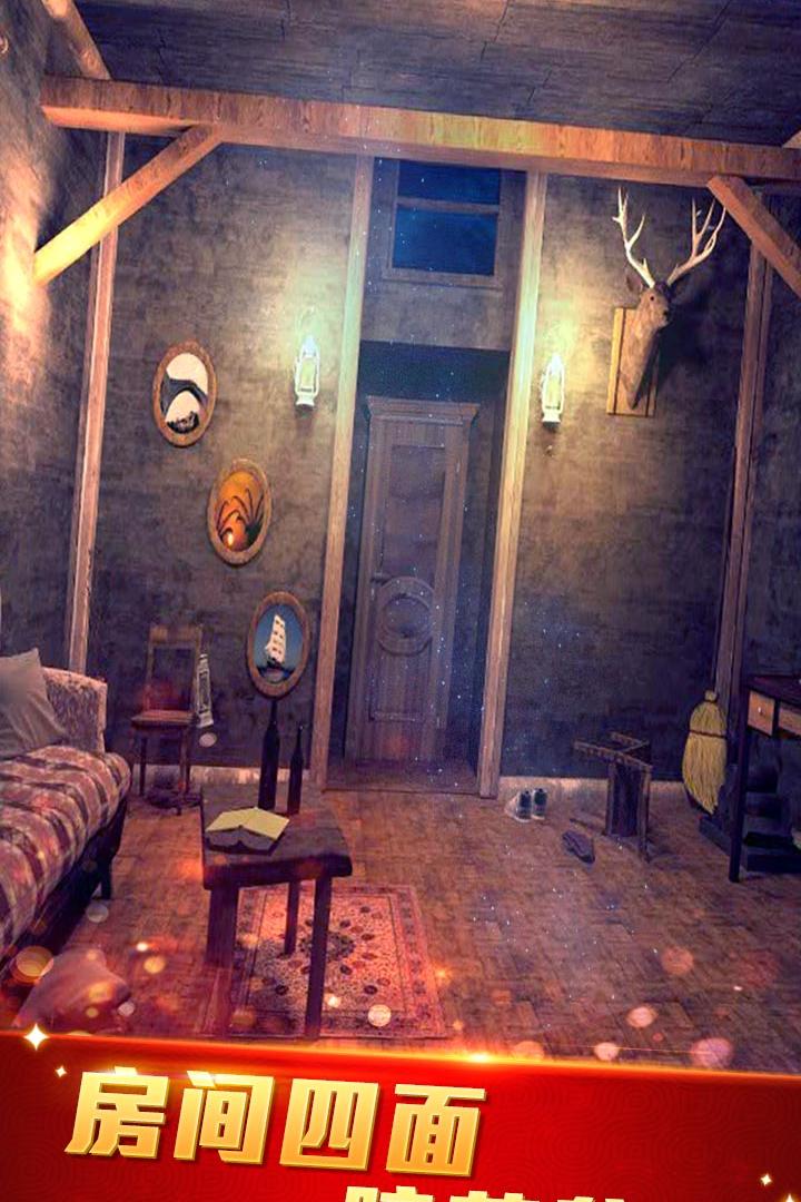 密室逃脱21遗落梦境(畅玩版)截图(1)