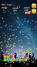 星星消灭 2015截图(3)