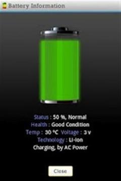 电池信息截图