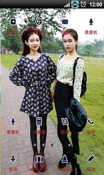 YOO主题-姐妹俩截图