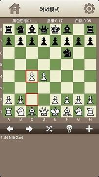 国际象棋训练截图