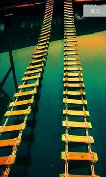 梯子商城截图