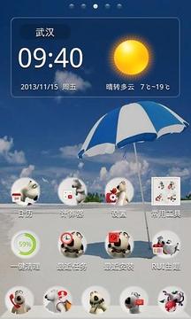 RUI手机主题-倒霉熊截图