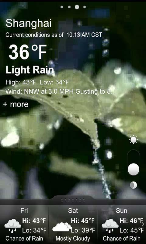 GO天气截图