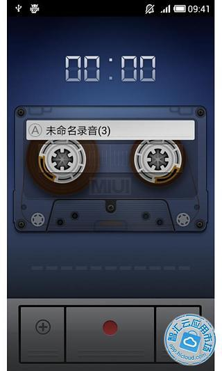 MIUI录音机截图