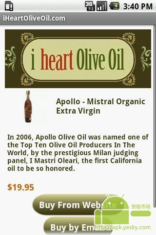我爱橄榄油截图(1)