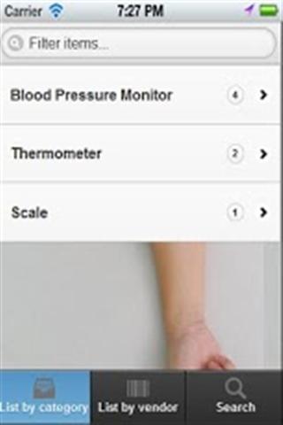血压计截图