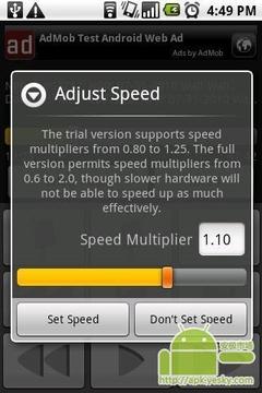 Osplay测试版截图