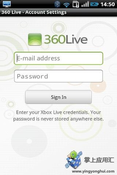 Xbox Live客户端截图