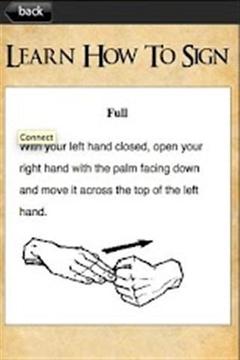 手语学习截图