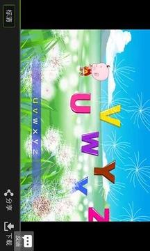双语儿歌经典动画截图