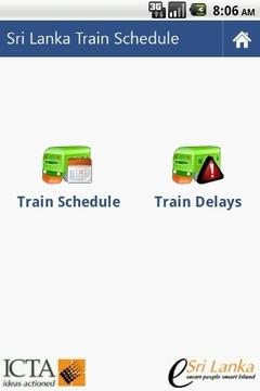 斯里兰卡火车时刻表截图