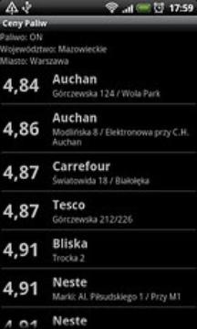 油价查询截图