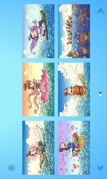 八仙过海截图