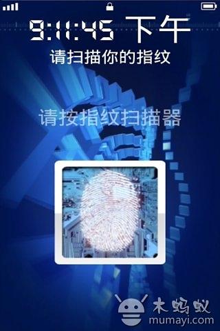 指纹解锁科技版截图