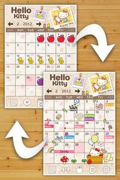 Hello Kitty超萌女人日记本截图