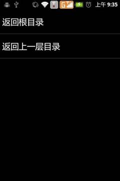 3DSViewer中文版截图