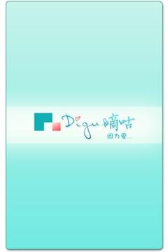 嘀咕图片墙_嘀咕图片墙下载安卓最新版_手机app官方版免费安装下载_豌豆荚