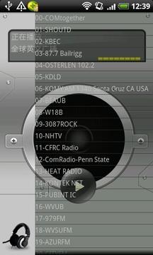 全球德语广播截图