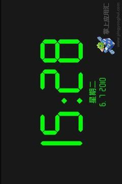 数字时钟 Digital Clock截图