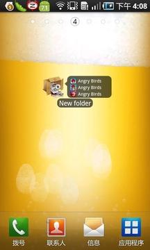 啤酒动态壁纸 Beer Live Wallpaper HiQ截图