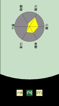 能量探测器截图