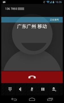 手机来电归属地�z*_HM归属地(来电归属地)下载安卓最新版_手机app官方版免费安装