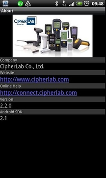CipherConnect 专业版截图