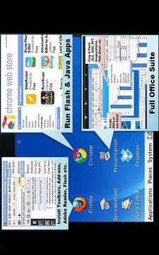 虚拟电脑平台截图
