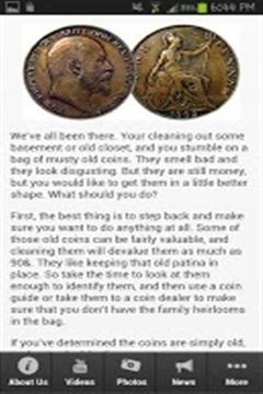 旧硬币截图