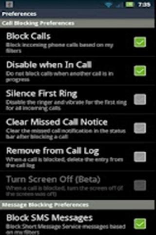 电话拦截器截图