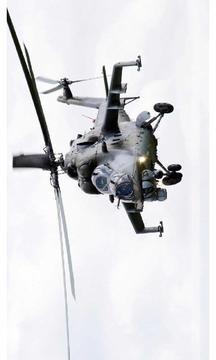 直升机截图